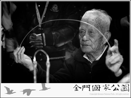 2011-民宿經營輔導(1)-06.jpg