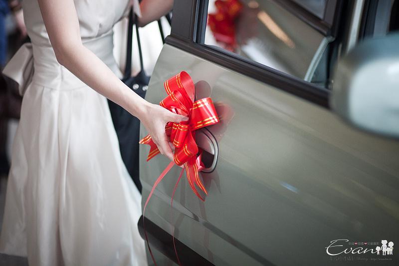 [婚禮攝影]立仁&佳蒂婚禮全紀錄_070