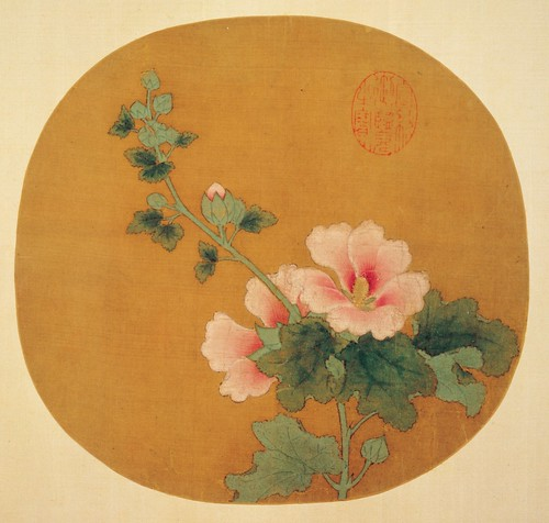 Features of flower painting chinese art gallery china online museum 36382872n03 mightylinksfo