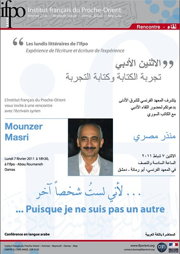 Lundis litteraires : rencontre avec Mounzer Masri (Damas, 7 février 2011)