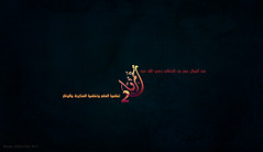 2 (abdulsslam saleh) Tags: