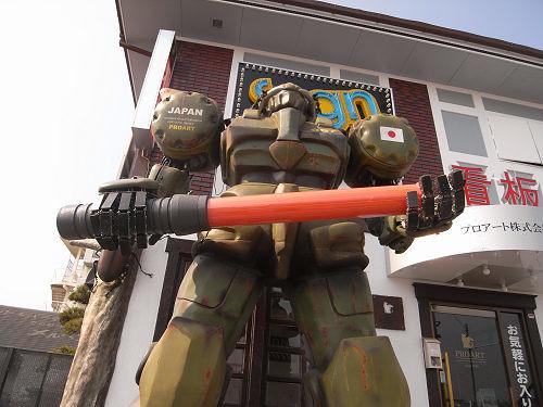 ザク風大型ロボット@天理市-06