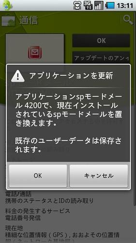 20110209-131144