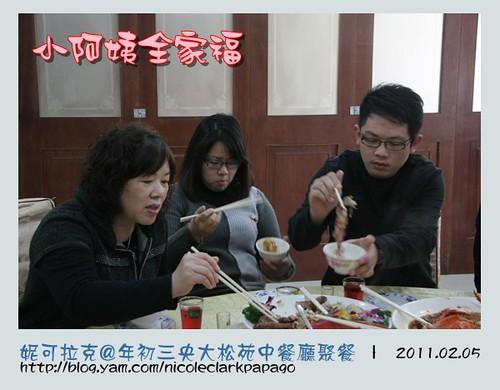 觀音2011-02-11-009