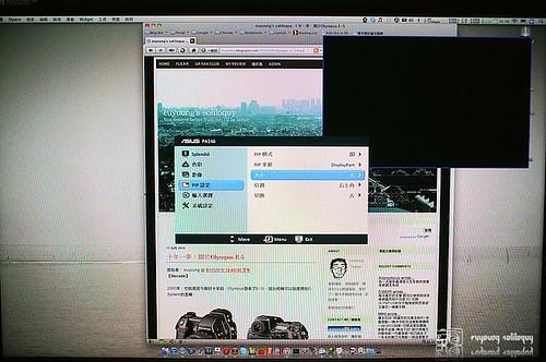Asus_PA246Q_workflow_08