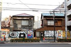 Sayme + Graffiti Wall Tokyo (tokyofashion) Tags: street streetart art japan wall japanese graffiti tokyo harajuku vendingmachine stm gusto qp meijidori puts btm sown sayme