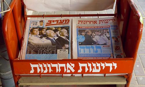 """לרגע העיתונים הישראלים נראו כמו """"פראבדה"""" בימיו הרעים"""
