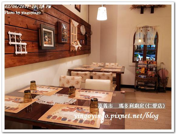 嘉義市_瑪多琍廚房20110206_R0017779