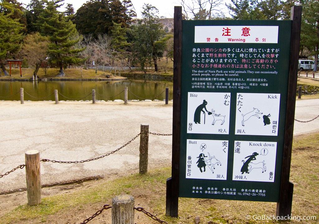 Warning sign in Nara Park