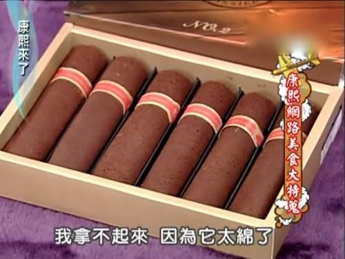 雪茄巧克力