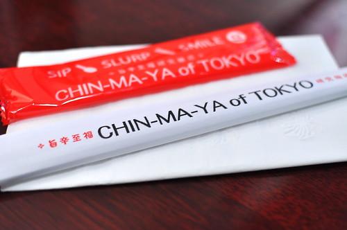 Chin-Ma-Ya of Tokyo - Little Tokyo