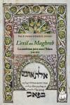 L'exil au Maghreb : La condition juive sous l'Islam, 1148-1912 de Paul B. Fenton et et David  G. Littman