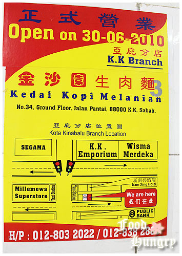 kkdec2010(3)-1