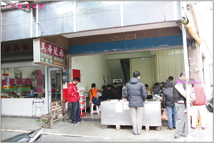 小東路195巷子蛋餅 (1).jpg