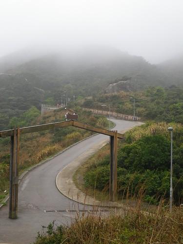 27/02/2011 Misty but Hot Trail Run
