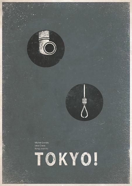 Tokyo! minimalist poster 2