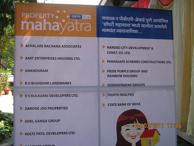 Sakal Property Mahayatra Kolhapur - Participating Pune Builders
