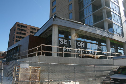 Future St. John's Lobby