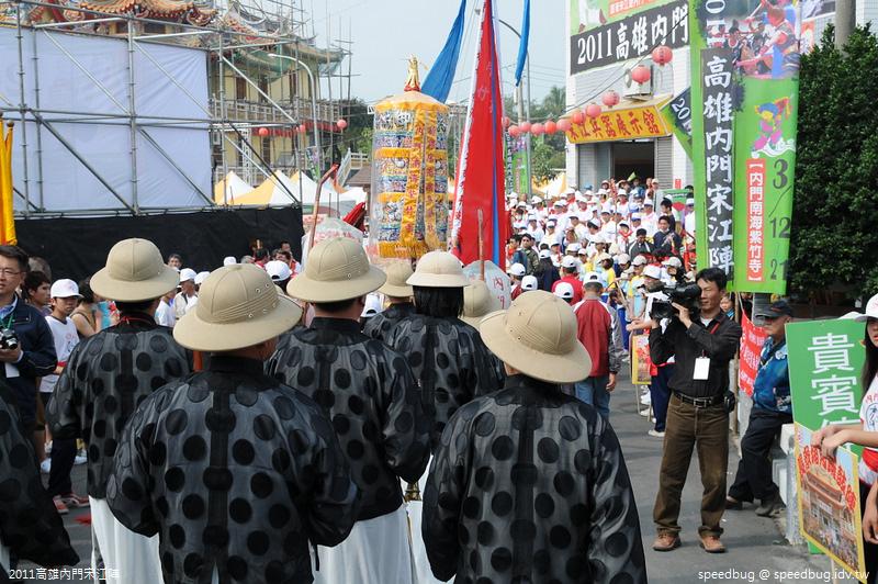 2011高雄內門宋江陣 (11).jpg
