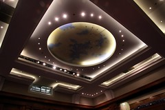 Ceiling of the IET