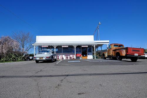 The Fremont Diner - Sonoma