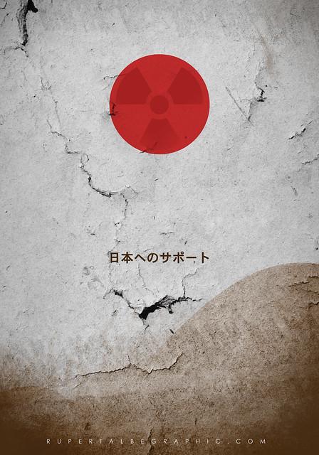 日本へのサポート