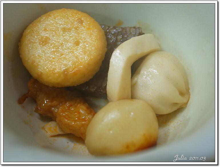 麻辣鍋 (12)