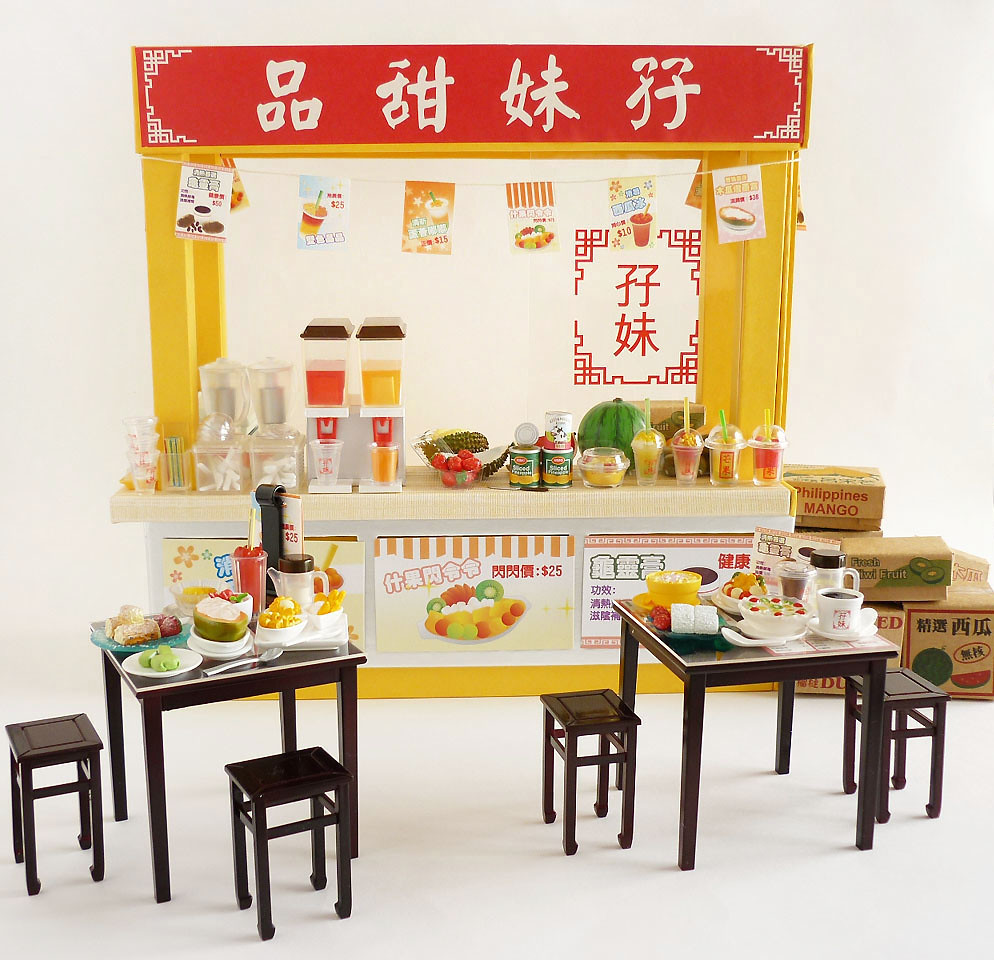Mimo Hong Kong Style Dessert Shop
