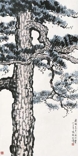 Xu Beihong: Pine