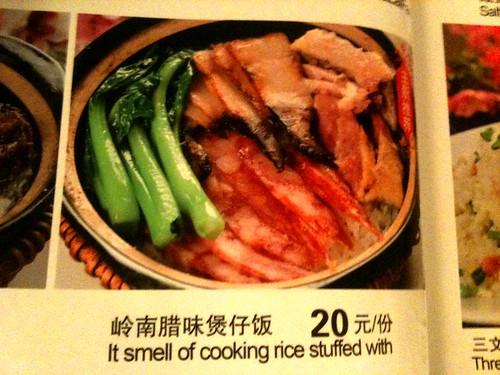 闻起来有煮饭的味道