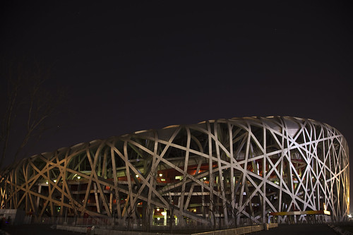 Birds nest, Beijing