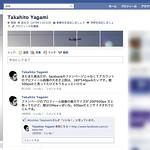 facebookの新プロフィール画面で、写真をうまく使ってデザインする方法