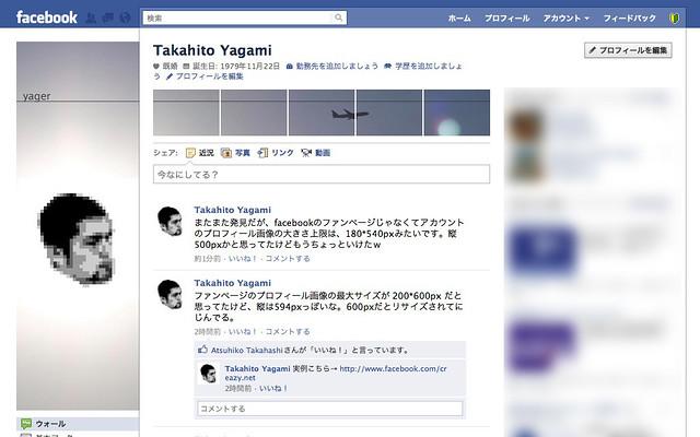 facebook-0000