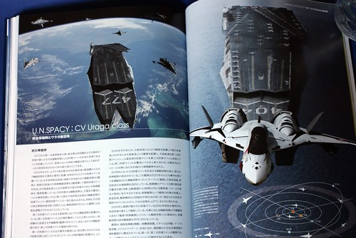 Master File - VF-19 EXCALIBUR - 12