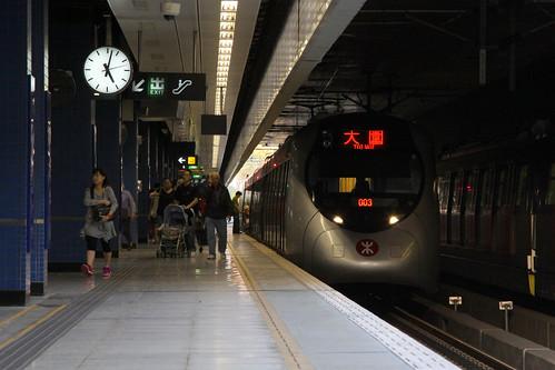 Ma On Shan line train arrives at Tai Wai terminus