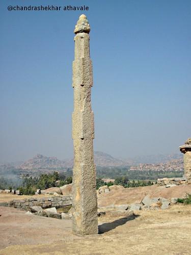 Victory tower hemkuta hill