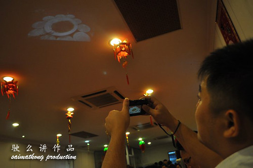 Nikon COOLPIX S1100pj with Projector