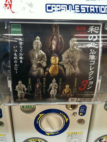 和の心仏像コレクション3-01
