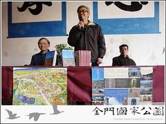 2011-瓊林風華新書發表-04.jpg
