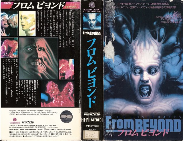 From Beyond (VHS Box Art)