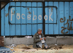 Facebook on the fense in Tahrir