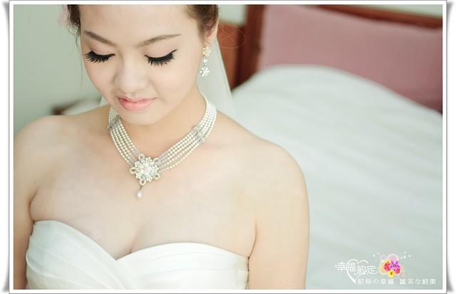 志瑋&柔葶007