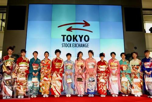 tse-kimono