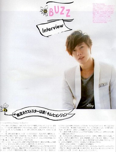 Kim Hyun Joong SPUR Japanese Magazine April 2011 Issue