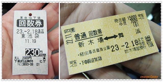 2010 東京員旅-046