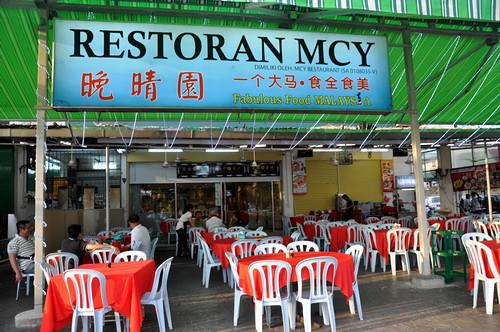 MCY Reetaurant