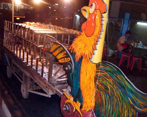 תרנגול צולה עופות