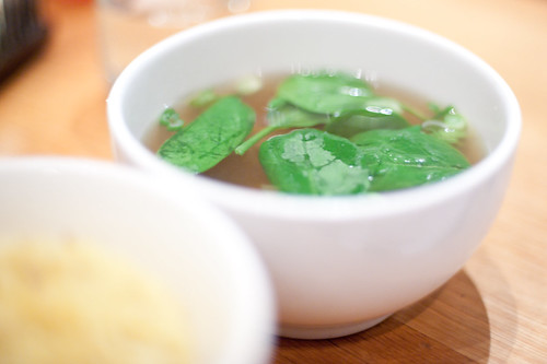 Miso Soup with Dumplings and Spinach