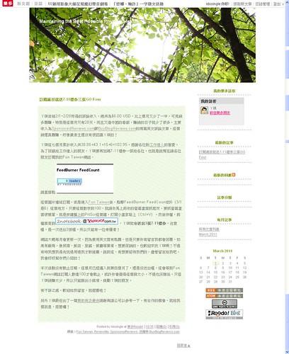 2011-03-01_115012