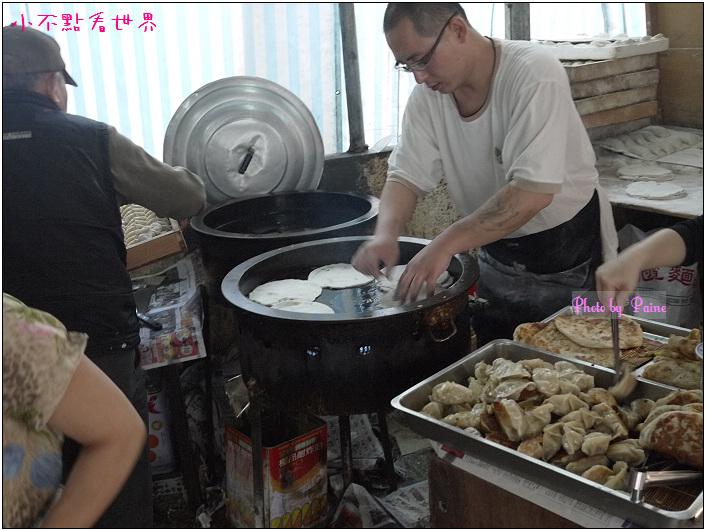 崇誨市場蛋餅 (2).jpg